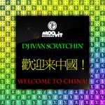 DJ Ivan Scratchin' - Welcome to China!